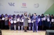 XV #әдәбимарафонның 2 меңнән артык финалисты бар