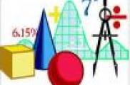 Математика кирәк, математика мөһим