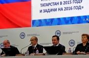 Татарстан мәгариф һәм фән министрлыгы коллегиясе