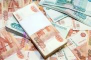 Россиядә авыл мәктәпләренә өч ел эчендә 9 млрд сум акча бүлеп биреләчәк