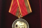 Муса Җәлилнең юбилеена истәлек медале чыкты