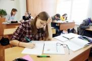 Россиядә тугызынчы сыйныф укучылары өчен төп дәүләт имтиханы үткәрелмәскә мөмкин