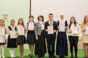 Быел татар теленнән республика олимпиадасында катнашучылар арткан