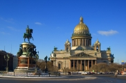 Тукай укучылары Санкт-Петербург буйлап сәяхәт кылды