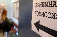 Россиядә вузларга керү кампаниясе башлана