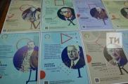 Мәшһүр татарларның сурәте һәм канатлы сүзләре язылган плакатлар бастыра башладылар