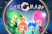 """Фиксиләр"" (""Фиксики"") татарча мультфильм"