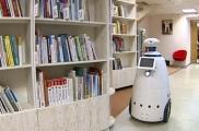 Лениногорскиның үзәк китапханәсендә – робот