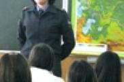 Мәктәп инспекторлары һәм педагоглар коллективлары эшчәнлегенә игътибар тагын да көчәя