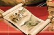 БДИны кертү шартларында тарих һәм җәмгыять белемен укыту