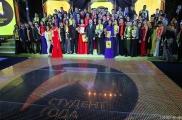 Бүген «Ел студенты-2016» студент премиясен тапшыру тантанасы була