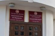 """Казанда """"Чит ил архивларында татарларның тарихи һәм мәдәни документлары"""" Халыкара конференциясе узачак"""