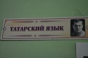 Татар бүлеге юнәлешенә укырга керүчеләргә ай саен 15 мең стипендия түләнәчәк!