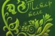 """Тукай районында """"Татар телен өйрәнүдә дәвамчанлык принцибы"""" дигән темага семинар"""