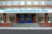 Казан элемтә электротехникумында укучы 35 студент тармак предприятиесеннән исемл