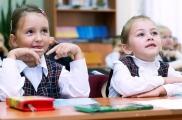 Татарстан мәктәпләрендә тәрбия программалары барлыкка киләчәк