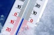 ТР Мәгариф һәм фән министрлыгы нинди температурада мәктәпләрдә дәресләр булмаганны искәртә