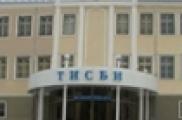 «ТИСБИ»  Идарә Академиясе Россиянең 100 иң яхшы уку йортлары исемленгә кергән