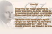 """Илһамият"" сәнгатьле сөйләм бәйге-фестивале"