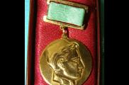 Габдулла Тукай исемендәге Дәүләт премиясе