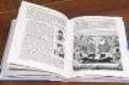Татарстан Республикасы Мәгарифне үстерү базасында дәреслекләр эшләү буенча методик үзәк төзелергә мөмкин