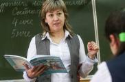 Татар телендә укытуны гамәлгә ашыручы педагогик хезмәткәрләргә грант бәйгесе игълан ителде
