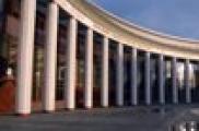 ТДГПУда Гыйльми совет утырышы