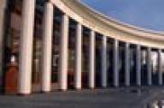 ТДГПУда яңа Институт