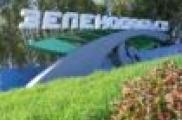 «Россия дәүләтчелеге үсешендә татар халкының роле» дип исемләнгән республика фән