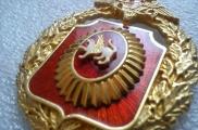 Ватанпәрвәрлек темасына музыка әсәрләре республика конкурсы
