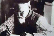 Р. Фәхреддин – дин һәм әхлак хадиме