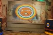 «Тамчы шоу» интеллектуаль уены