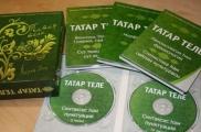 Сингапур методикасы белән үткәрелә торган татар теле дәресе