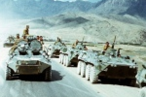 Әфганстан