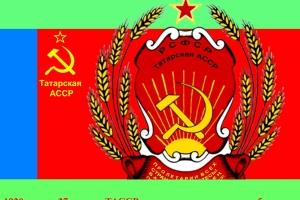 «Тамчы-шоу» интеллектуаль уены (ТАССР төзелүнең 100 еллыгына багышлана)