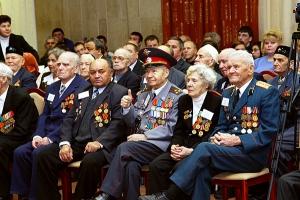 Бөек Ватан сугышы ветераннары белән очрашу
