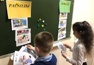 Татарстан укучылары дәресләрдә финанс белемен үзләштерәчәк